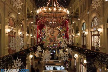 Wir haben unseren Einkauf auf ein paar schöne Weihnachtskugeln beschränkt.
